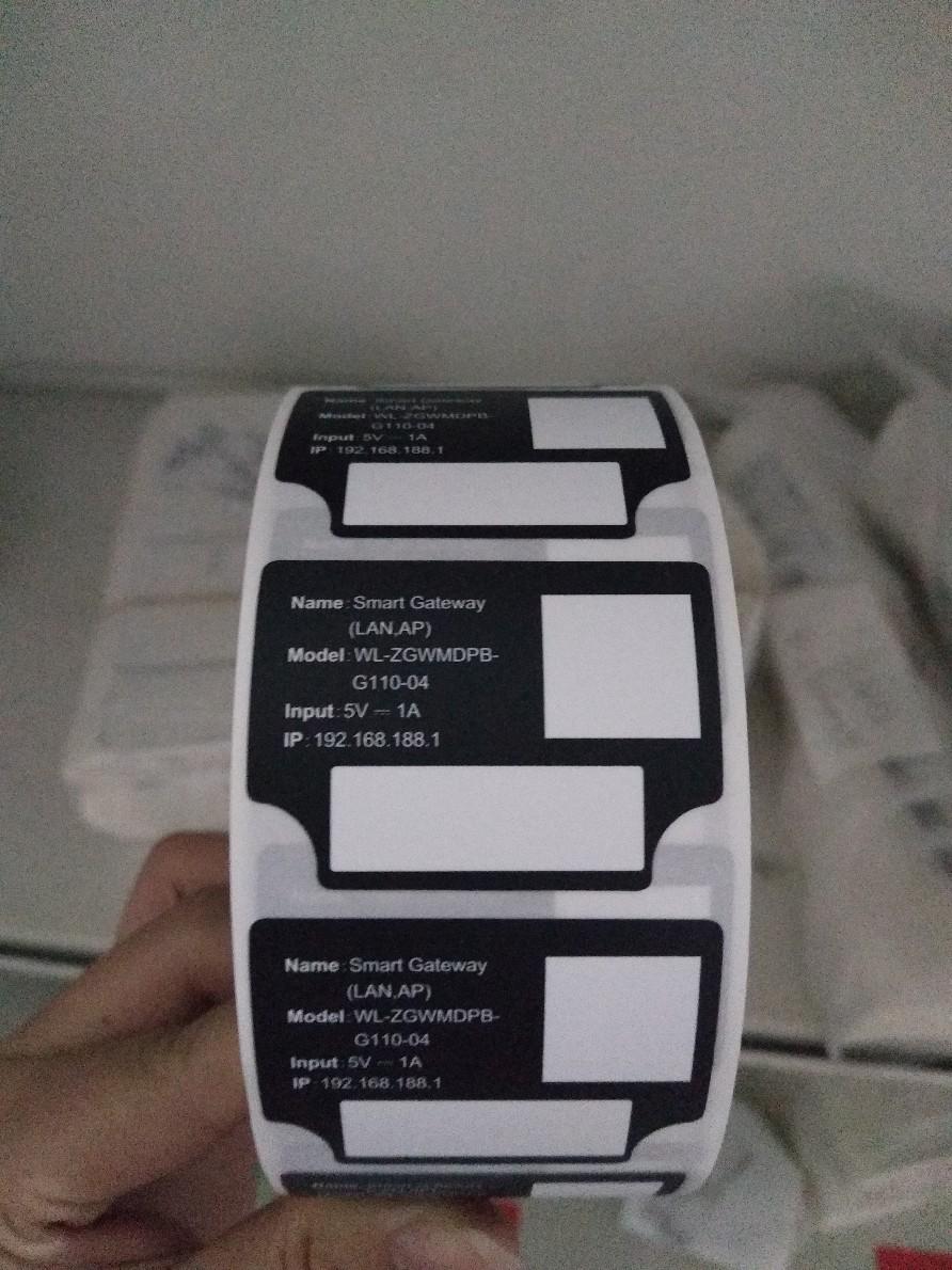 苏州电子标签、特种标签等多类型标签制作