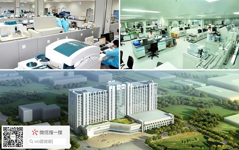 ·卓瑞姆实时传输远程会诊开展医联体建设改变现状满足需求