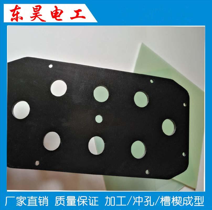 耐高温黑色环氧板厂家加工定制