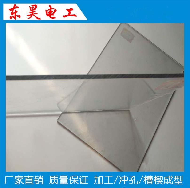 配电柜 电表厢透明隔离板厂家定制加工成型