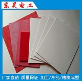 广东Gpo-3聚酯纤维板厂家直销定制;