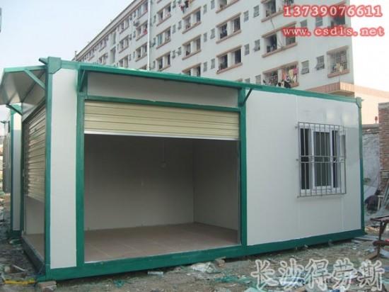 湖南长沙住人集装箱、岗亭、卫生间、工地住房、移动板房货源充足