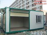 湖南长沙住人集装箱、岗亭、卫生间、工地住房、移动板房货源充足;