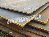 现货供应容器板Q345R/Q245R;
