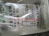 南通氢氧化钾现货供应;