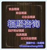 廣州輻照 東莞輻照 伽瑪射線輻照加工;