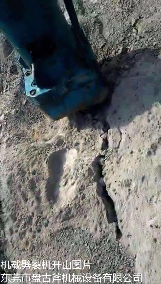 液壓分裂機開山劈石效果