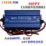 山东太阳能电动车升压充电控制器 MPPT升压充电 太阳能电车;
