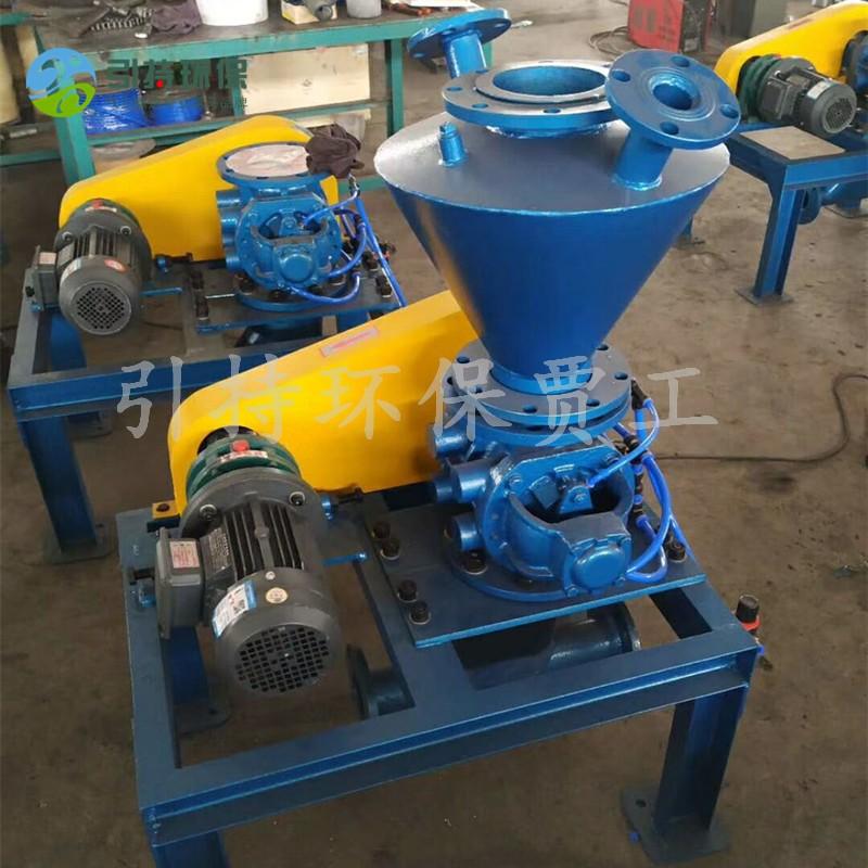 氣力輸送設備 脫硫脫硝 底座式耐磨旋轉供料器 卸料器 吸糧設備