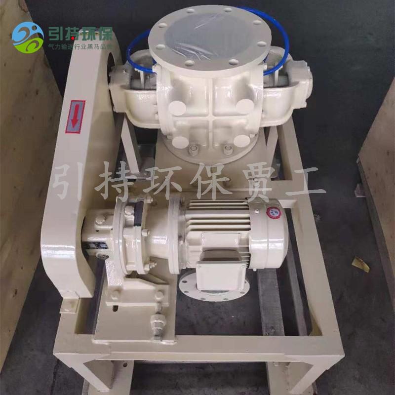 濟南粉體輸送設備回轉下料器星型卸料器 濟南生產廠家旋轉供料器