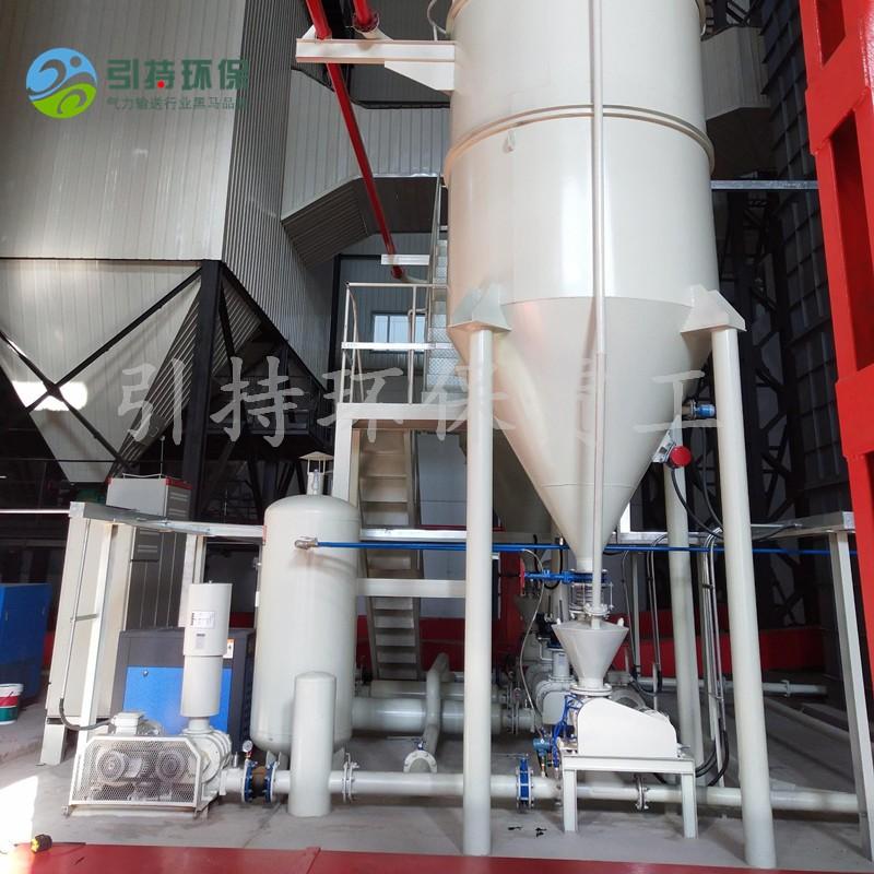 引持環保供應星型給料器 旋轉供料器 回轉下料器 大型旋轉供料器