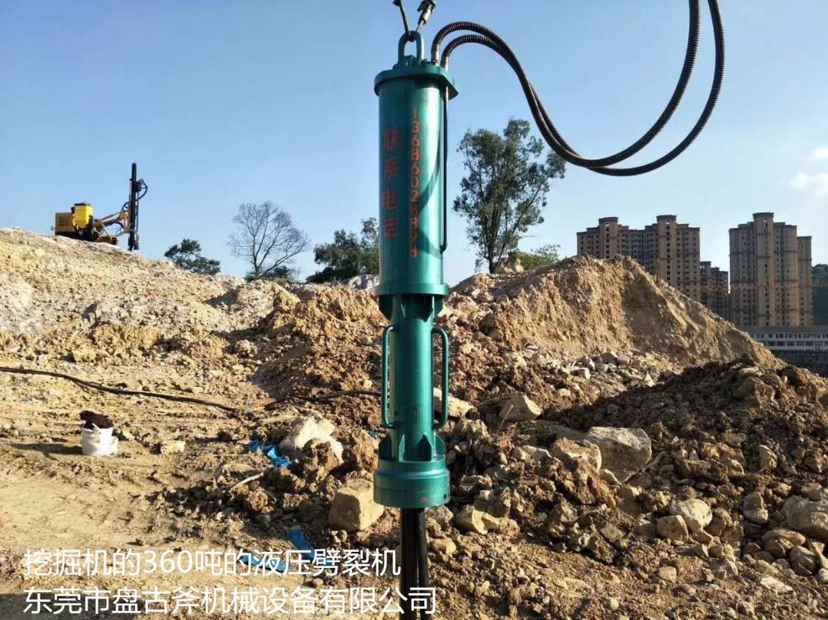 鋼筋混凝土工程石頭分裂使用機械液壓劈裂機
