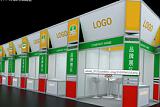 2020中国(厦门)第二届国际眼镜业展览会;