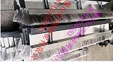 焦化厂焦炉烟气钢刷密封弹性装置;