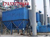 化肥複合肥除塵器 科興環保科技玖玖資源站;