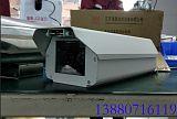 JT-TX-QX006/6Ex防爆圖像火災探測器;