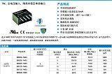 B0505S-1WR3 金升阳 模块电源;