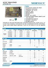 LM150-22Bxx 系列 機殼電源 開關電源