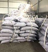 软托盘吊兜1-2吨2-4吊带叉车吊装装卸用吨袋;