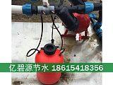 衡水温棚滴灌过滤器施肥器安装示意图;