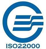江苏ISO22000食品安全管理