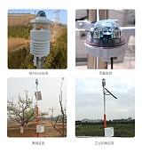 北京天星智联RS-100H无线光学雨量传感器降雨量测量仪;