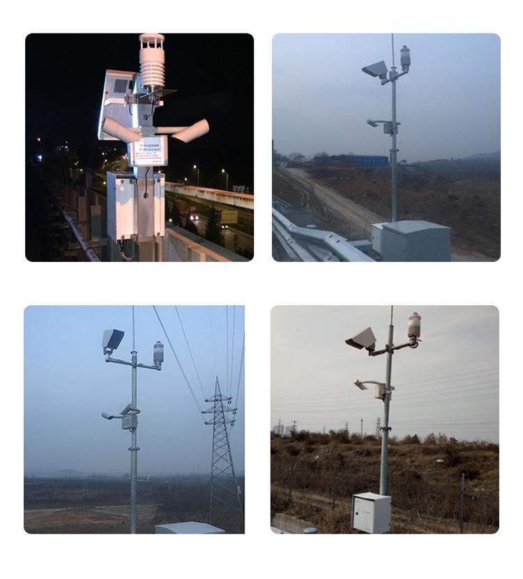 北京天星智联NIR51遥感路面状况传感器路面监测仪