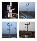 北京天星智聯NIR51遙感路麵狀況傳感器路麵監測儀