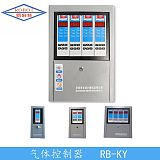 濟南長清羅伯特RB-KY氣體報警控製器天然氣液化氣報警器可燃氣體報警器;