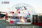 广东帐篷厂家-球形帐篷-活动帐篷-投影篷房-穹顶屋-圆形帐篷房屋