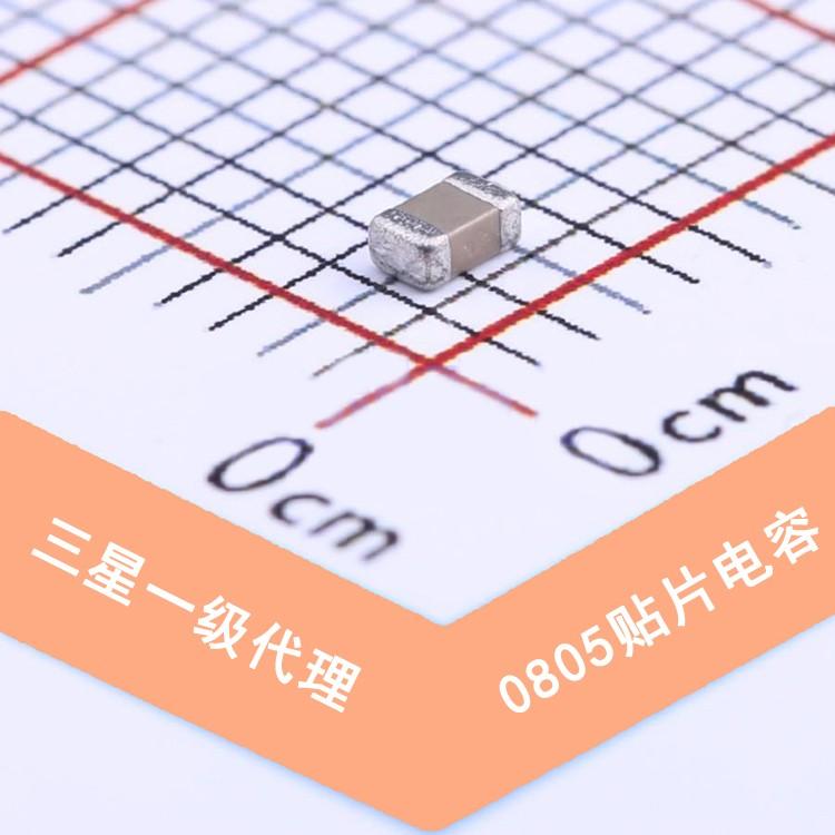 三星貼片電容 貼片電容1206 104K 50V 多類電容有售 三星貼片電容