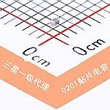 三星貼片電容 0201 0402 0603 0805 1206全係列原廠陶瓷貼片;