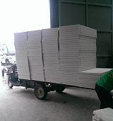 郑州挤塑板价格,郑州挤塑板生产厂家