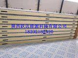 西安冷库聚氨酯保温板销售与定制高效阻燃,挂钩式拼接