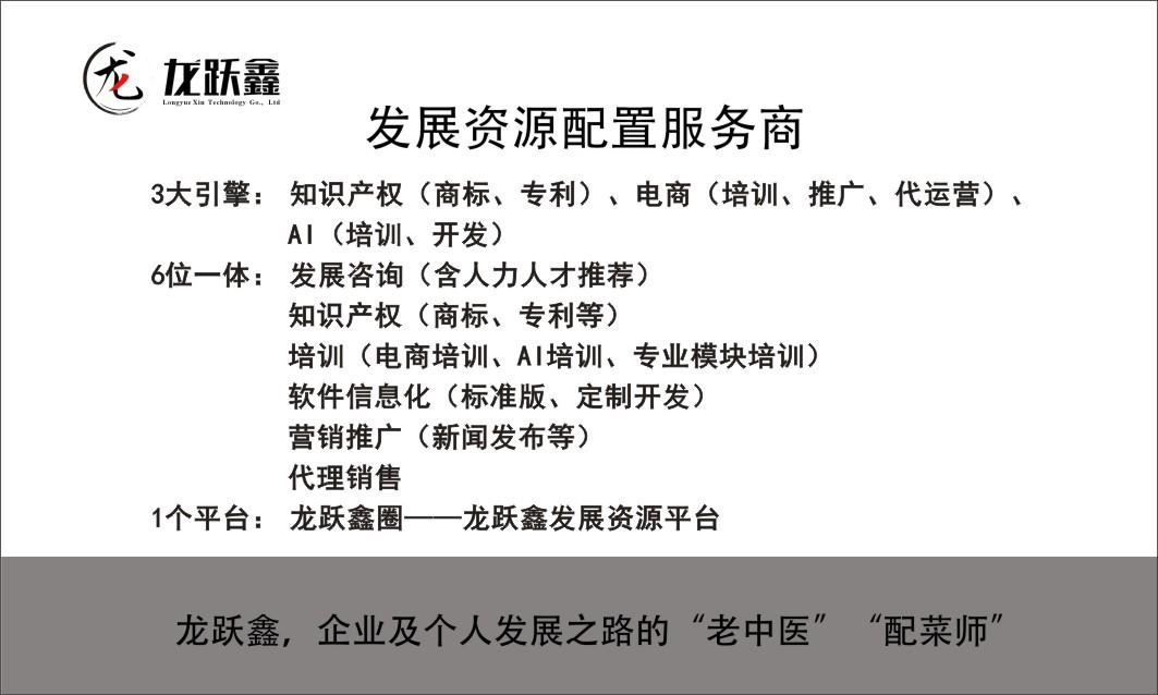 武漢知識產權商標專利專業服務