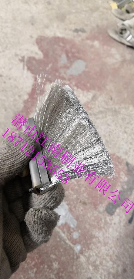 精密機械密封鋼絲刷條 超細不鏽鋼絲密封鋼刷