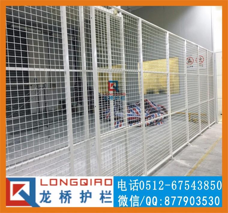 丽水车间隔离网钢丝网栅栏 丽水车间隔离网铁丝网 龙桥专业订制