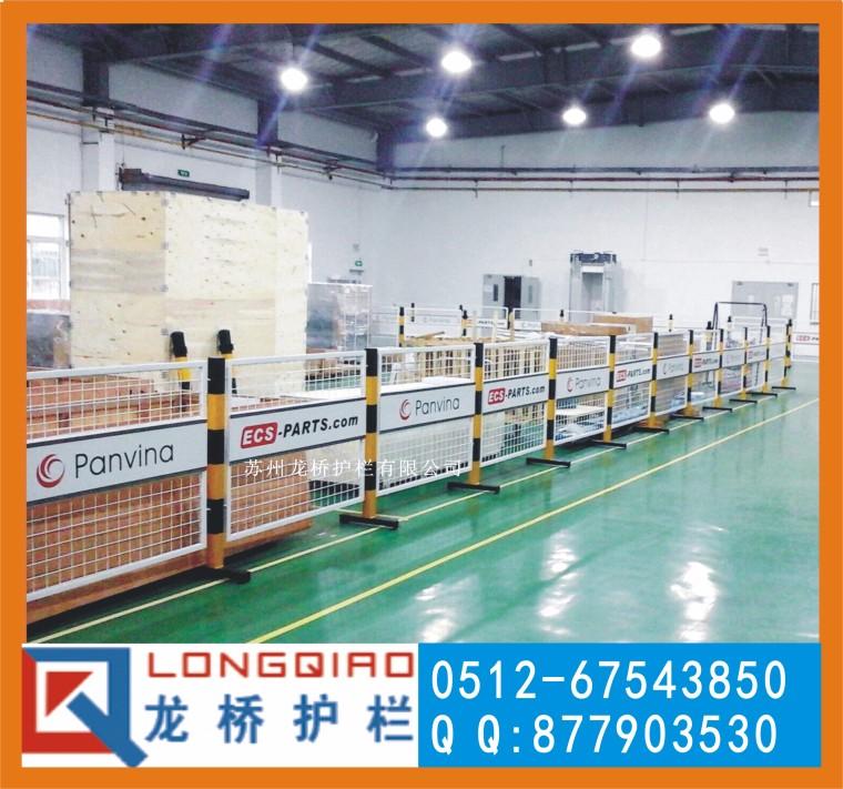 丽水电厂安全护栏 丽水电厂安全围栏 订做双面LOGO板可移动