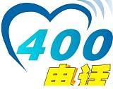 淄博400电话不是一张卡;