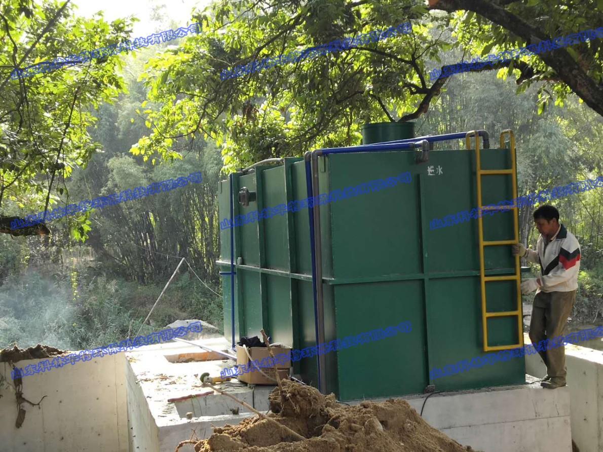 惠州龙门一体化污水处理设备