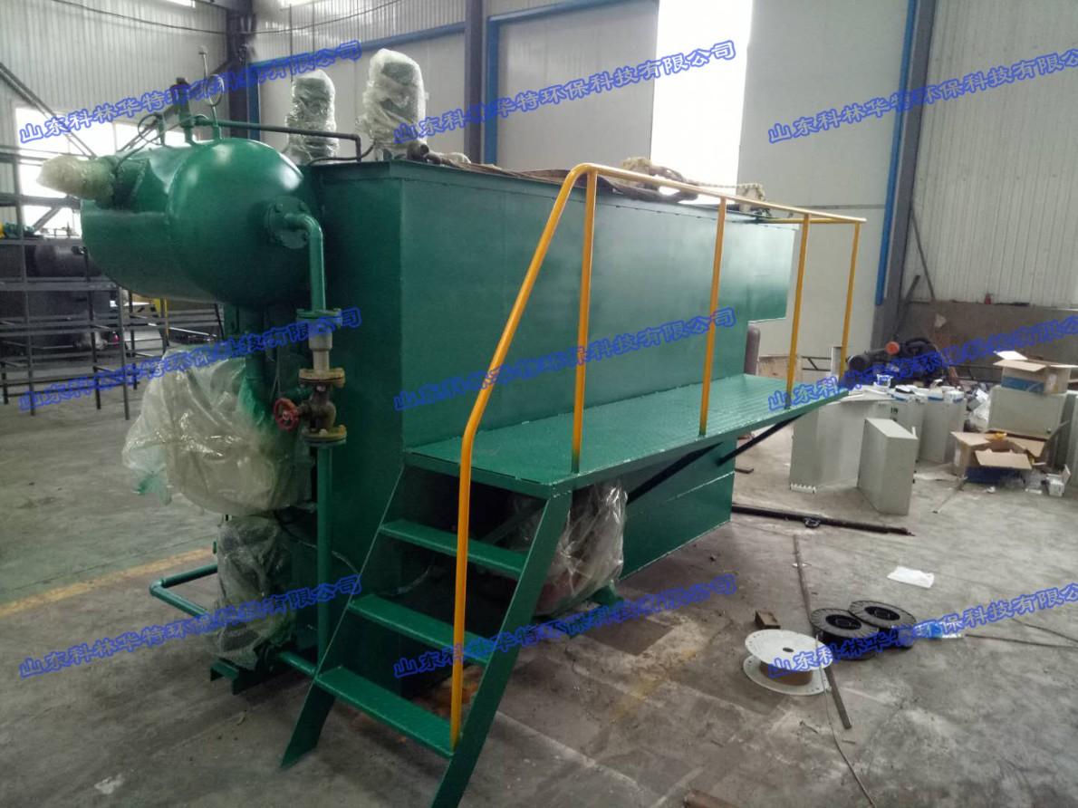 屠宰废水处理设备溶气气浮设备