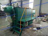 屠宰废水处理设备溶气气浮设备;