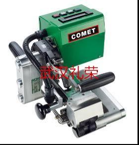 地工膜专用塑料焊接机,塑料拼接机,自动焊接设备COMET
