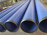 供应3pe防腐螺旋管 河北螺旋管厂家规格 3pe防腐钢管