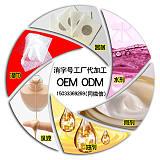 妆字号代加工报价妆字号贴牌生产代工厂家图片妆字号价格备案流程;