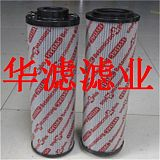 2600R003BN/HC賀德克濾芯廠家;