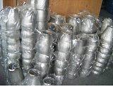 厂家直销不锈钢异径管 生产同心偏心异径管规格齐全质量保证;