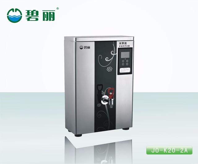 上海碧麗不鏽鋼開水器生產廠家