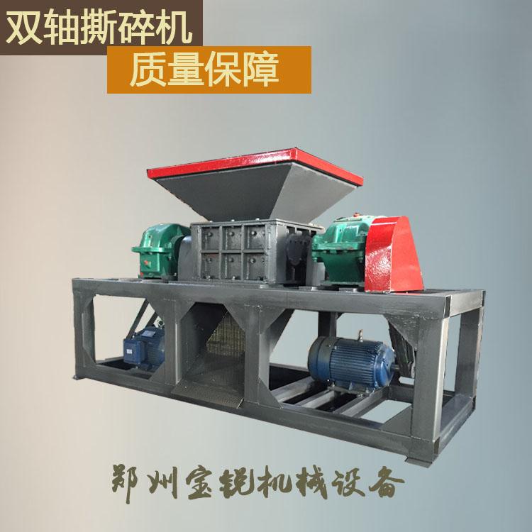 郑州宝锐双轴1200废旧钢板撕碎机品质优越