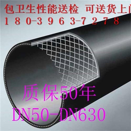 北京钢丝网骨架复合管消防管道选浩盈防腐耐磨质量好全国发货